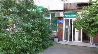 Наркологический центр Киев